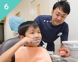 虫歯・歯周病が痛くなる前に楽しく通う予防歯科